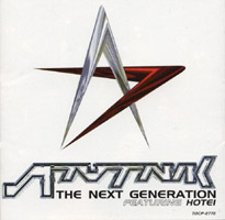 Sigue Sigue Sputnik - Sputnik - The Next Generation (featuring Hotei)